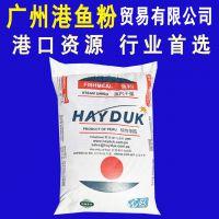 HAYDUK进口鱼粉66%禽料鸡猪料专鱼粉水产料饲料级虾肉鸡肝粉虾糠贝壳粉