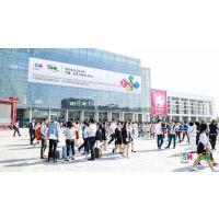 中国热泵展2020第24届北京暖通展|ISH供热展|热泵空调两联供|舒适家居展2020年5月
