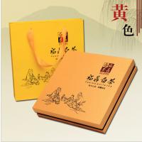 深圳茶叶盒定制 ***茶叶礼盒包装盒定制可设计