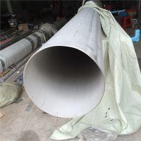 现货拉丝不锈钢304焊管,平凉不锈钢装饰管