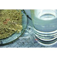 蓝晓科技阴离子交换树脂 光滑 固定化酶用于酶催化树脂LX1000EP厂家