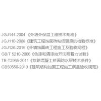 HCTC-10涂层附着力检测仪丨北京海创高铁涂层施工附着力检测仪