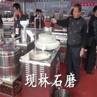 石磨芝麻酱机器 家用电动石磨面粉机 石磨香油机 豆浆豆腐加工机 原生态豆浆石磨豆腐加工设备