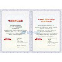 北京昆仑海岸壁挂式温湿度变送器JWSL-6ACW 北京壁挂式温湿度变送器生产厂