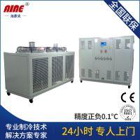 供应HL-10ADO分体式油冷机-冷油机