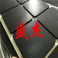 生产电子电器五金工艺用自粘防滑橡胶垫厂家-盛杰橡塑