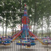 供应自控飞机 儿童公园游乐设备旋转升降自控飞机