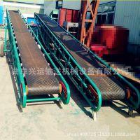 800宽V型皮带输送机 南京市小麦玉米用装车用可移动运输机