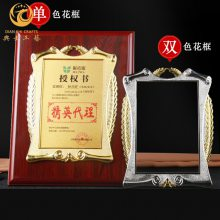 北京实木铜牌,木质不锈钢奖牌,红木***授权纪念牌,木质授权牌定制厂家