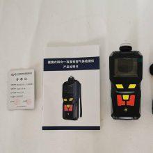 内置泵吸式采样防爆型便携式氯乙烯检测报警仪TD400-SH-C2H3CL