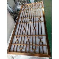 上海不锈钢屏风厂家,订制不锈钢花格