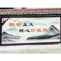 江西南昌街道社区文化墙彩绘手绘——南昌美佳彩绘!