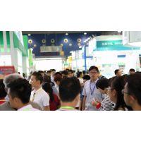诚邀您参加---2018上海大健康产业博览会