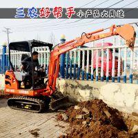 小型挖土机多少钱一台
