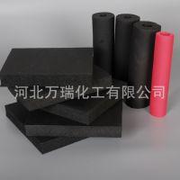 万瑞橡塑海绵保温管 橡塑海绵保温管厂家