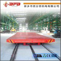 供应KPJ-16T港口装备铁轨电动平车 定制液压升降系统