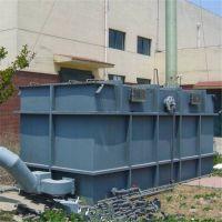 广西厂家直销建筑工程队 市政建筑队生活污水一体化处理设备找晨兴定制