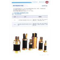 齐鲁电缆矿用电力电缆MVV22-0.6/1KV 4*10 阳谷齐鲁国标裸铜线