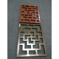 专业打造木纹铝窗花产品,来图定做价钱优惠