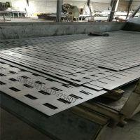供应河北瓷砖展示架冲孔板 铁板孔展架板怎么制作 墙砖挂钩展架