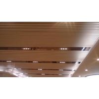 凹凸型铝长城板吊顶@W形铝长城板幕墙厂家
