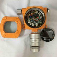 壁挂式二氧化碳报警器TD5000-SH-CO2气体检测仪探头|红外二氧化碳测量仪