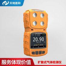 手持式扩散式一氧化碳检测仪TD104A-CO_天地首和便携有毒有害气体测定仪