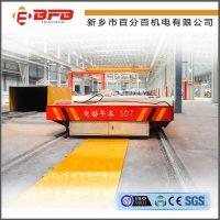 轨道滑触线电动平板车易实现遥控和自动化 可在弯道环形道上行驶