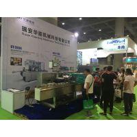 2017第26届中国(广州)国际食品加工、包装机械及配套设备展览会