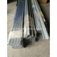 温室专用铝型材  驱动边铝材  驱幕铝材
