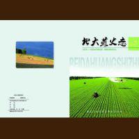 深圳龙岗画册印刷,宣传册设计,企业杂志期刊设计,样本说明书印刷定制
