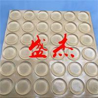 厂家直销自粘软硅胶贴 防滑玻璃胶垫 防撞透明脚垫 防滑胶粒