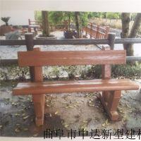 室外庭院水泥仿木质长条凳子 户外景观围树凳子 景观工程专用仿树皮垃圾桶