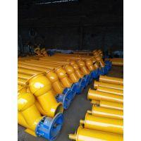 同辉LSY219/273螺旋输送机绞龙设备及配件