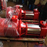 40GDL6-12*10上海冠桓供应高扬程多级消防泵XBD18.0/40-150GDL ,90KW
