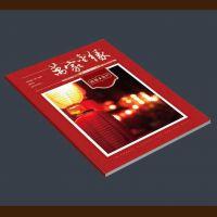 深圳公司期刊设计印刷 企业产品画册定制 宣传册 企业内刊设计印刷