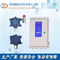 液化气报警器固定式液化气检测仪防爆型壁挂式环保检测仪器