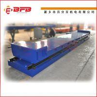 45T拖缆供电式电动平板车 牵引重型旋转平台 百分百可定制