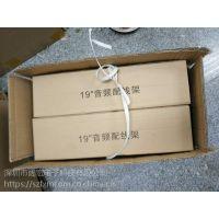 科龙10对,100对,150对语音模块 深圳厂家