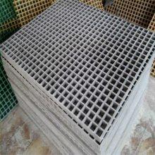 化粪池格栅板 地沟盖板 化工厂阴沟格栅
