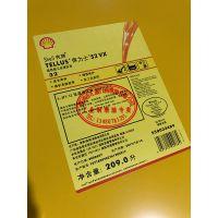 【【壳牌680号齿轮油/Shell OMALA S2G680】】