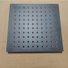 防火木质吸音板厂家穿孔吸音板