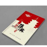 深圳书刊书籍印刷排版,教育机构教材教辅书定做排版印刷