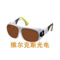美国Laservision 专业激光防护眼镜 激光护目镜 中国代理