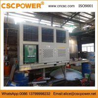 25吨 制冷设备公司 商业工业用 片冰机