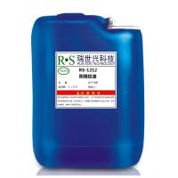 RS-1212表面防指纹油应用于各种手机玻璃盖板、瑞世兴科技