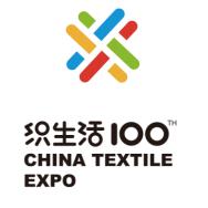 2019***01届中国针棉织品交易会