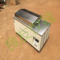 LYZD-822水浴恒温摇床 振荡水浴箱/水槽 水浴恒温振荡器厂家直销