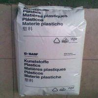 供应 德国巴斯夫PPSU P 3010 NAT耐化学品 水管