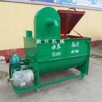 卧式饲料搅拌机 双轴加厚钢板混料机全自动混合机养殖厂用草粉干粉混合机